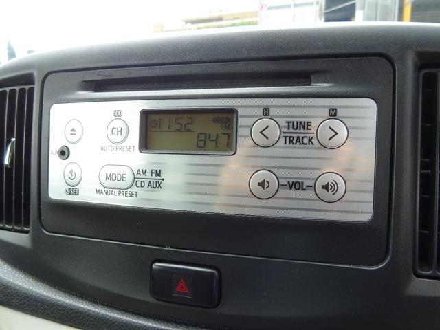X 1オーナー アイドリングストップ 社外衝突軽減システム タイミングチェーン 純正デッキ AUX ヘッドライトレベライザー 電格ミラー キーレスキー ETC 純正セキュリティー ドアバイザー 取説(22枚目)