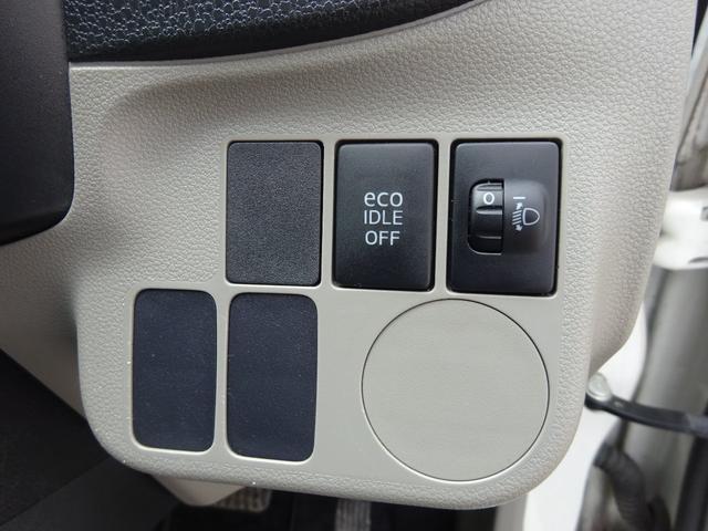 X 1オーナー アイドリングストップ 社外衝突軽減システム タイミングチェーン 純正デッキ AUX ヘッドライトレベライザー 電格ミラー キーレスキー ETC 純正セキュリティー ドアバイザー 取説(24枚目)