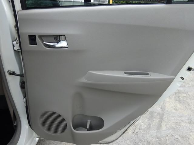 X 1オーナー アイドリングストップ 社外衝突軽減システム タイミングチェーン 純正デッキ AUX ヘッドライトレベライザー 電格ミラー キーレスキー ETC 純正セキュリティー ドアバイザー 取説(35枚目)