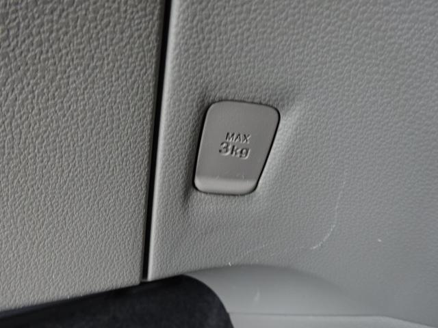X 1オーナー アイドリングストップ 社外衝突軽減システム タイミングチェーン 純正デッキ AUX ヘッドライトレベライザー 電格ミラー キーレスキー ETC 純正セキュリティー ドアバイザー 取説(54枚目)