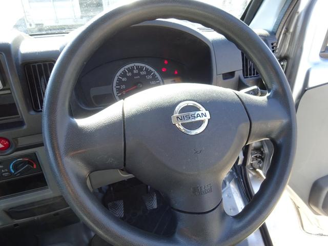 DX 5MT車 社外CDデッキ AUX付 両側スライドドア 集中ドアロック ヘッドライトレベライザー サイドドアバイザー パワーステアリング WSRSエアバック エアコン 取説(29枚目)