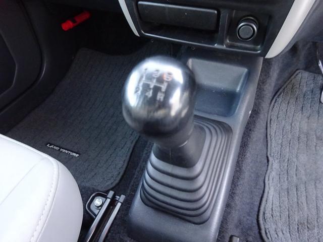ランドベンチャー 7型 ターボ 4WD 社外CDMDデッキ キーレスキー シートヒーター ミラーヒーター ABS 革巻ステアリング 電格ウィンカーミラー 背面タイヤ フォグライト ヘッドライトレベライザー 純正16AW(23枚目)