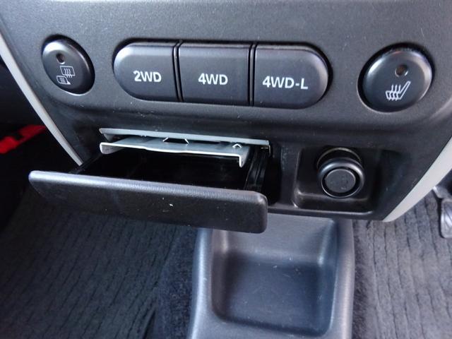 ランドベンチャー 7型 ターボ 4WD 社外CDMDデッキ キーレスキー シートヒーター ミラーヒーター ABS 革巻ステアリング 電格ウィンカーミラー 背面タイヤ フォグライト ヘッドライトレベライザー 純正16AW(28枚目)
