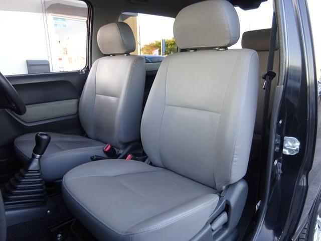 ランドベンチャー 7型 ターボ 4WD 社外CDMDデッキ キーレスキー シートヒーター ミラーヒーター ABS 革巻ステアリング 電格ウィンカーミラー 背面タイヤ フォグライト ヘッドライトレベライザー 純正16AW(47枚目)