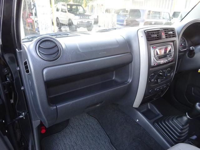 ランドベンチャー 7型 ターボ 4WD 社外CDMDデッキ キーレスキー シートヒーター ミラーヒーター ABS 革巻ステアリング 電格ウィンカーミラー 背面タイヤ フォグライト ヘッドライトレベライザー 純正16AW(49枚目)