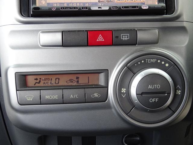 カスタムX 社外HDDナビ 地デジTV Ipod接続 ETC 純正エアロ 純正14インチアルミホイール スマートキー セキュリティー HID フォグライト ベンチシート 電格ウィンカーミラー タイミングチェーン(54枚目)