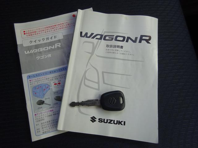 FX 純正CDデッキ ETC キーレスキー プライバシーガラス タイミングチェーン車 ABS 電格ミラー ベンチシート ヘッドライトレベライザー サイドドアバイザー WSRSエアバック 取説(46枚目)