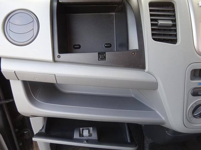 FX 純正CDデッキ ETC キーレスキー プライバシーガラス タイミングチェーン車 ABS 電格ミラー ベンチシート ヘッドライトレベライザー サイドドアバイザー WSRSエアバック 取説(59枚目)