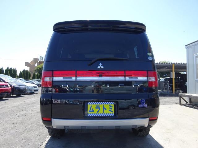 シャモニー 4WD 両側電動スライドドア フロント 左サイド バックカメラ シートヒーター ニーエアバック HIDオートライト フォグライト 電動シート ETC 電格ウィンカーミラー クルコン スマートキー(9枚目)