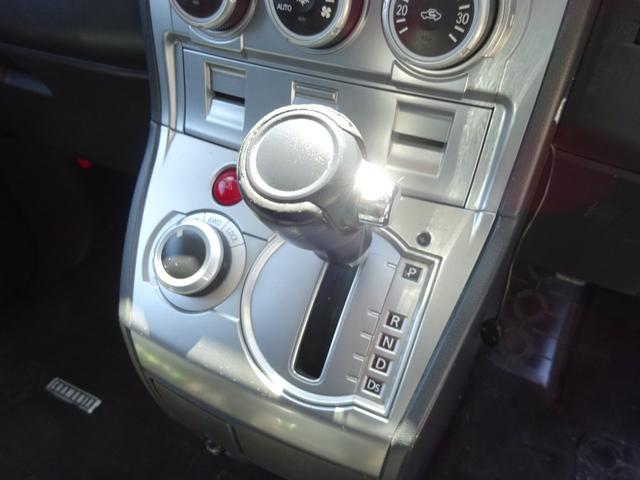 シャモニー 4WD 両側電動スライドドア フロント 左サイド バックカメラ シートヒーター ニーエアバック HIDオートライト フォグライト 電動シート ETC 電格ウィンカーミラー クルコン スマートキー(23枚目)