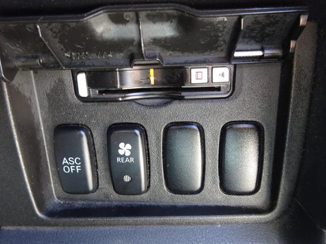 シャモニー 4WD 両側電動スライドドア フロント 左サイド バックカメラ シートヒーター ニーエアバック HIDオートライト フォグライト 電動シート ETC 電格ウィンカーミラー クルコン スマートキー(30枚目)