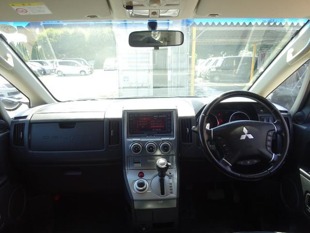 シャモニー 4WD 両側電動スライドドア フロント 左サイド バックカメラ シートヒーター ニーエアバック HIDオートライト フォグライト 電動シート ETC 電格ウィンカーミラー クルコン スマートキー(60枚目)