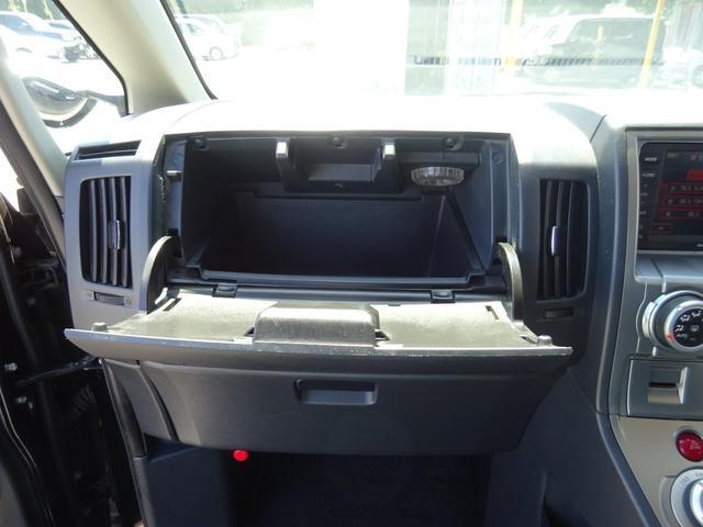 シャモニー 4WD 両側電動スライドドア フロント 左サイド バックカメラ シートヒーター ニーエアバック HIDオートライト フォグライト 電動シート ETC 電格ウィンカーミラー クルコン スマートキー(65枚目)