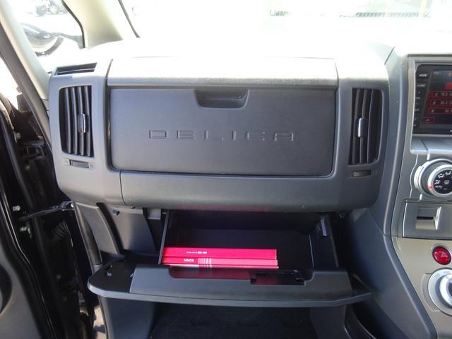 シャモニー 4WD 両側電動スライドドア フロント 左サイド バックカメラ シートヒーター ニーエアバック HIDオートライト フォグライト 電動シート ETC 電格ウィンカーミラー クルコン スマートキー(66枚目)