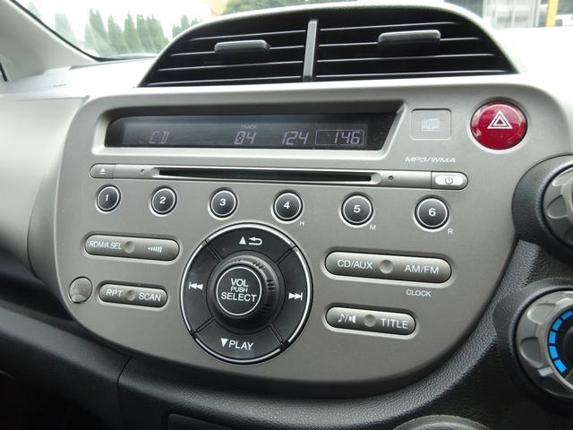 G 純正CDデッキ AUX付き キーレスキー タイミングチェーン 電格ウィンカーミラー ヘッドライトレベライザー コーナーポール サイドドアバイザー プライバシーガラス ABS 取説 整備手帳(22枚目)