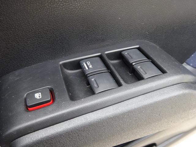 G 純正CDデッキ AUX付き キーレスキー タイミングチェーン 電格ウィンカーミラー ヘッドライトレベライザー コーナーポール サイドドアバイザー プライバシーガラス ABS 取説 整備手帳(26枚目)