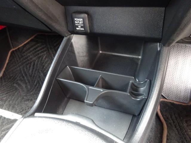 G 純正CDデッキ AUX付き キーレスキー タイミングチェーン 電格ウィンカーミラー ヘッドライトレベライザー コーナーポール サイドドアバイザー プライバシーガラス ABS 取説 整備手帳(29枚目)