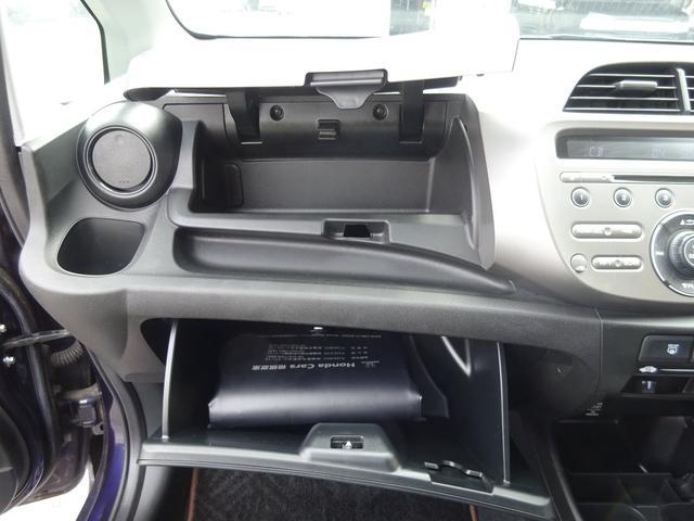 G 純正CDデッキ AUX付き キーレスキー タイミングチェーン 電格ウィンカーミラー ヘッドライトレベライザー コーナーポール サイドドアバイザー プライバシーガラス ABS 取説 整備手帳(54枚目)