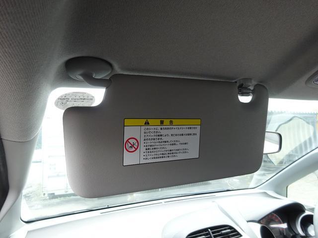 G 純正CDデッキ AUX付き キーレスキー タイミングチェーン 電格ウィンカーミラー ヘッドライトレベライザー コーナーポール サイドドアバイザー プライバシーガラス ABS 取説 整備手帳(56枚目)