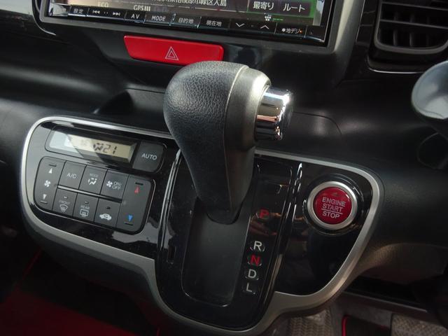 G・Lパッケージ SDナビ Bluetooth 地デジTV アイドリングストップ 電動スライドドア タイミングチェーン ETC エアロ ステアリングリモコン HIDオートライト フォグライト 電格ウィンカーミラー(23枚目)
