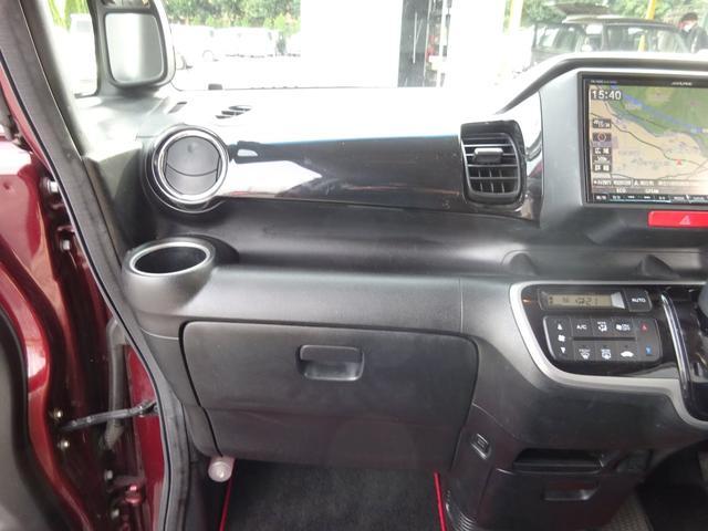 G・Lパッケージ SDナビ Bluetooth 地デジTV アイドリングストップ 電動スライドドア タイミングチェーン ETC エアロ ステアリングリモコン HIDオートライト フォグライト 電格ウィンカーミラー(54枚目)