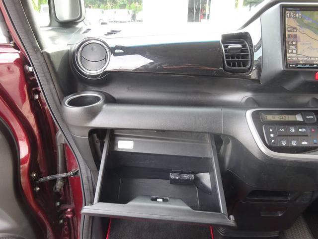 G・Lパッケージ SDナビ Bluetooth 地デジTV アイドリングストップ 電動スライドドア タイミングチェーン ETC エアロ ステアリングリモコン HIDオートライト フォグライト 電格ウィンカーミラー(55枚目)
