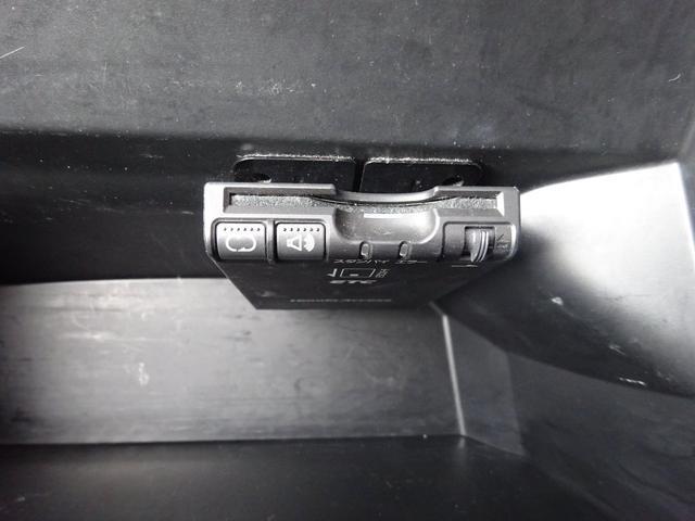 G・Lパッケージ SDナビ Bluetooth 地デジTV アイドリングストップ 電動スライドドア タイミングチェーン ETC エアロ ステアリングリモコン HIDオートライト フォグライト 電格ウィンカーミラー(56枚目)