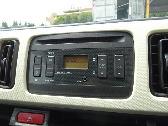 S アイドリングストップ レーダーブレーキサポート シートヒーター キーレスキー VSC タイミングチェーン 電格ミラー 純正CDデッキ AUX付 ヘッドライトレベライザー ABS(22枚目)