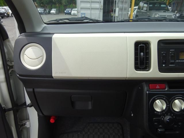S アイドリングストップ レーダーブレーキサポート シートヒーター キーレスキー VSC タイミングチェーン 電格ミラー 純正CDデッキ AUX付 ヘッドライトレベライザー ABS(49枚目)