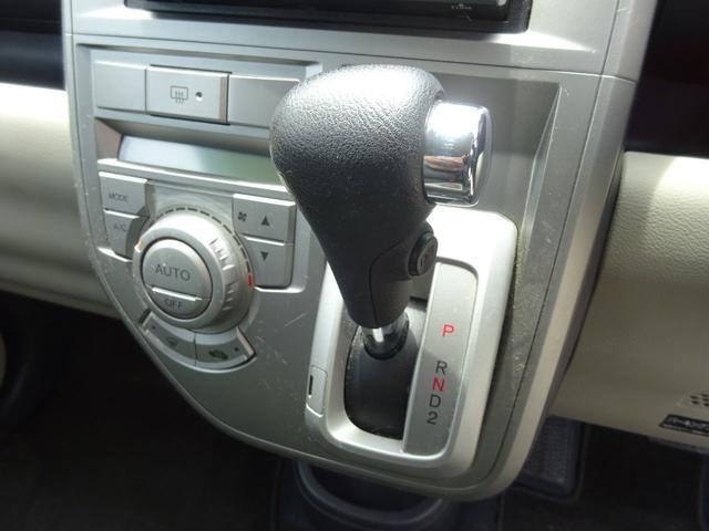 スペシャル HDDナビ 社外13インチアルミホイール キーレスキー 純正セキュリティー ABS 電格ミラー ベンチシート HIDライト ETC オートエアコン サイドドアバイザー プライバシーガラス 取説(23枚目)