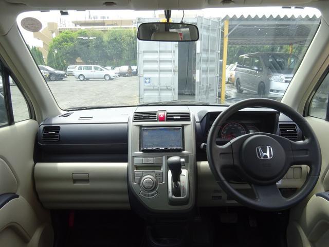 スペシャル HDDナビ 社外13インチアルミホイール キーレスキー 純正セキュリティー ABS 電格ミラー ベンチシート HIDライト ETC オートエアコン サイドドアバイザー プライバシーガラス 取説(46枚目)