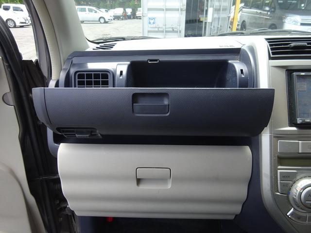 スペシャル HDDナビ 社外13インチアルミホイール キーレスキー 純正セキュリティー ABS 電格ミラー ベンチシート HIDライト ETC オートエアコン サイドドアバイザー プライバシーガラス 取説(52枚目)
