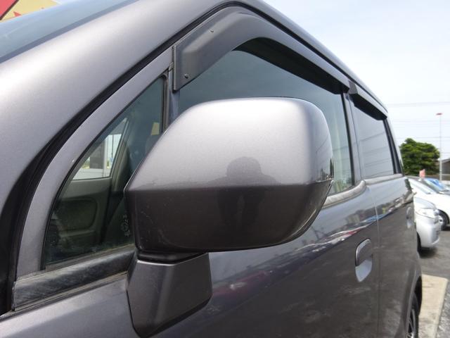 スペシャル HDDナビ 社外13インチアルミホイール キーレスキー 純正セキュリティー ABS 電格ミラー ベンチシート HIDライト ETC オートエアコン サイドドアバイザー プライバシーガラス 取説(59枚目)