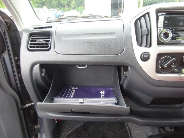 ベースグレード ターボ 5MT車 純正レカロシート キーレスキー ETC 社外CD・MDデッキ 革巻きステアリング タイミングチェーン フォグライト リヤスポイラー 純正15インチアルミホイール 電格ミラー ABS(52枚目)