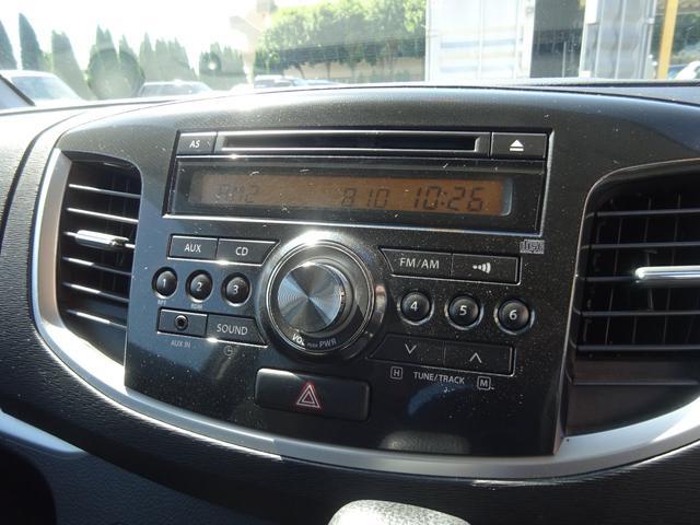 T ターボ アイドリングストップ HIDオートライト フォグライト パドルシフト 革巻きステアリモコン 純正CDデッキ AUX付 電格ウィンカーミラー スマートキー プッシュスタート ABS(22枚目)