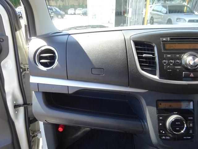 T ターボ アイドリングストップ HIDオートライト フォグライト パドルシフト 革巻きステアリモコン 純正CDデッキ AUX付 電格ウィンカーミラー スマートキー プッシュスタート ABS(55枚目)