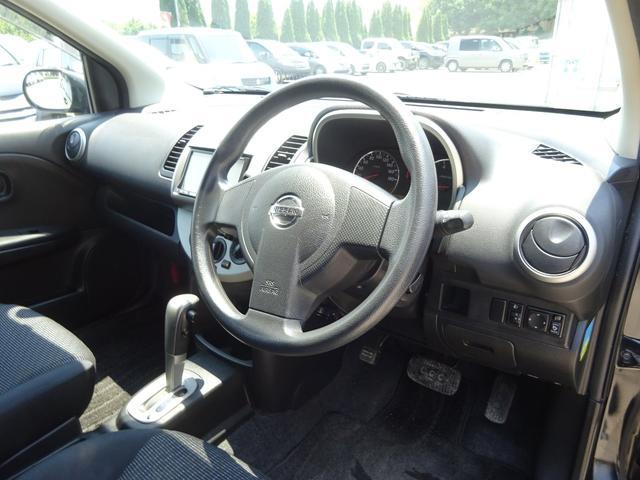 15X メモリーナビ Bluetooth ワンセグTV バックカメラ ETC 社外14インチアルミホイール インテリキー セキュリティー 電格ミラー タイミングチェーン ABS サイドドアバイザー 後期型(19枚目)