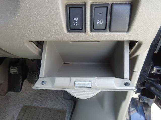 PZターボ メモリーナビ Bluetooth 地デジTV 電動スライドドア ETC HIDライト フォグライト タイミングチェーン 純正13インチアルミホイール リヤスポイラー キーレスキー ABS 後期型(26枚目)
