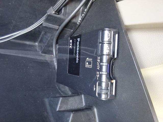 PZターボ メモリーナビ Bluetooth 地デジTV 電動スライドドア ETC HIDライト フォグライト タイミングチェーン 純正13インチアルミホイール リヤスポイラー キーレスキー ABS 後期型(59枚目)