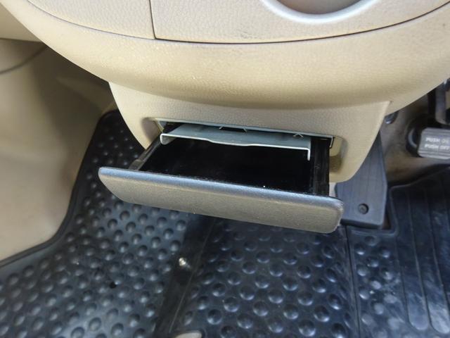 PXターボ SDナビ Bluetooth ワンセグTV 社外13インチアルミホイール 両側スライドドア ハイルーフ 電格ミラー キーレスキー フォグライト タイミングチェーン ABS ヘッドライトレベライザー(28枚目)