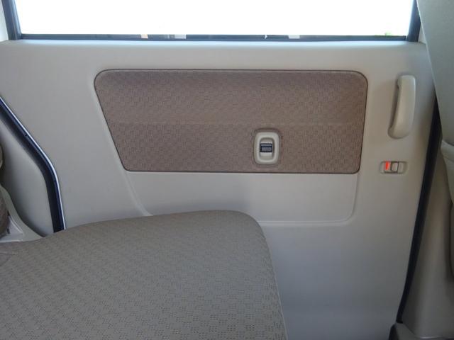 PXターボ SDナビ Bluetooth ワンセグTV 社外13インチアルミホイール 両側スライドドア ハイルーフ 電格ミラー キーレスキー フォグライト タイミングチェーン ABS ヘッドライトレベライザー(45枚目)
