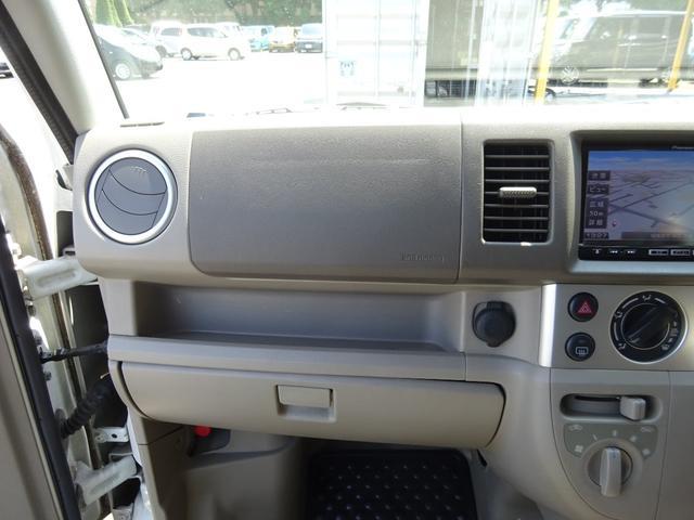 PXターボ SDナビ Bluetooth ワンセグTV 社外13インチアルミホイール 両側スライドドア ハイルーフ 電格ミラー キーレスキー フォグライト タイミングチェーン ABS ヘッドライトレベライザー(55枚目)