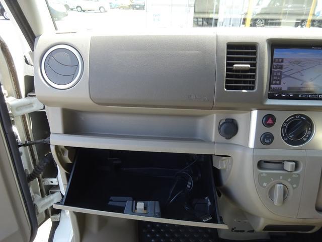 PXターボ SDナビ Bluetooth ワンセグTV 社外13インチアルミホイール 両側スライドドア ハイルーフ 電格ミラー キーレスキー フォグライト タイミングチェーン ABS ヘッドライトレベライザー(56枚目)