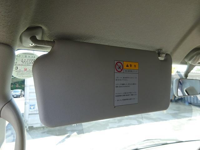 PXターボ SDナビ Bluetooth ワンセグTV 社外13インチアルミホイール 両側スライドドア ハイルーフ 電格ミラー キーレスキー フォグライト タイミングチェーン ABS ヘッドライトレベライザー(57枚目)