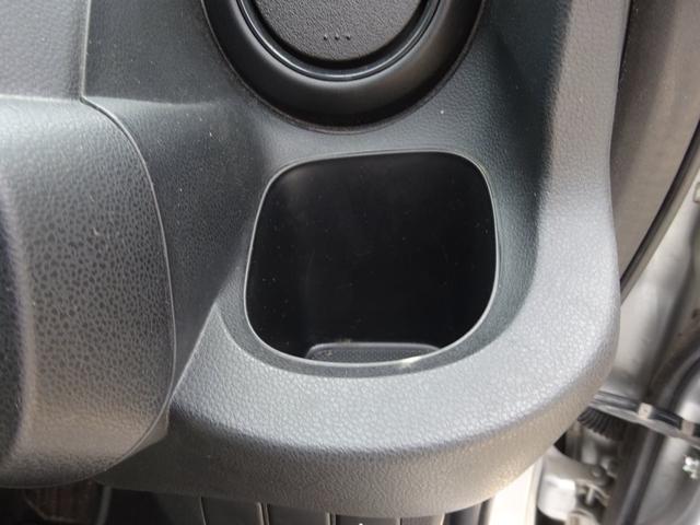 G HDDナビ ワンセグTV VIDEO入力 バックカメラ タイミングチェーン キーレスキー ステアリモコン 社外14インチアルミホイール サイドドアバイザー ABS ヘッドライトレベライザー イモビ(27枚目)