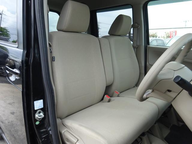G・Lパッケージ メモリーナビ バックカメラ アイドリングストップ ETC 電動スライドドア スマートキー プッシュスタート ABS タイミングチェーン VSC ヘッドライトレベライザー ベンチシート オートエアコン(17枚目)