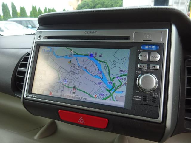 G・Lパッケージ メモリーナビ バックカメラ アイドリングストップ ETC 電動スライドドア スマートキー プッシュスタート ABS タイミングチェーン VSC ヘッドライトレベライザー ベンチシート オートエアコン(22枚目)