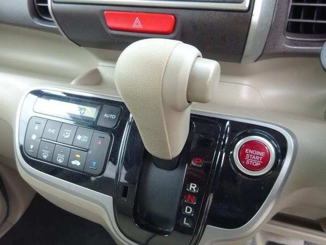 G・Lパッケージ メモリーナビ バックカメラ アイドリングストップ ETC 電動スライドドア スマートキー プッシュスタート ABS タイミングチェーン VSC ヘッドライトレベライザー ベンチシート オートエアコン(23枚目)