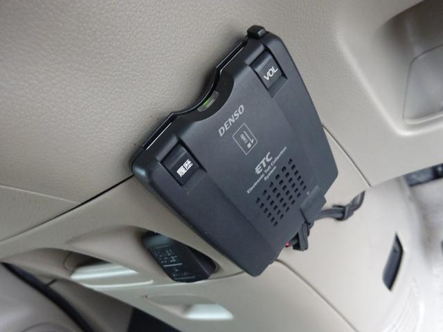 G・Lパッケージ メモリーナビ バックカメラ アイドリングストップ ETC 電動スライドドア スマートキー プッシュスタート ABS タイミングチェーン VSC ヘッドライトレベライザー ベンチシート オートエアコン(26枚目)
