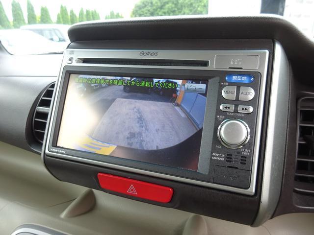 G・Lパッケージ メモリーナビ バックカメラ アイドリングストップ ETC 電動スライドドア スマートキー プッシュスタート ABS タイミングチェーン VSC ヘッドライトレベライザー ベンチシート オートエアコン(27枚目)